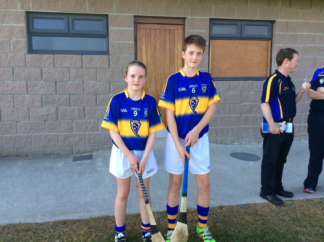 tipperary primary games well done kate and jack thomastown